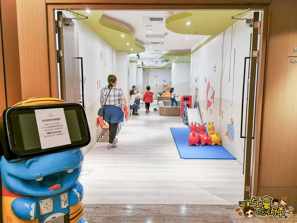 台東桂田喜來登酒店Sheraton Taitung Hotel -44