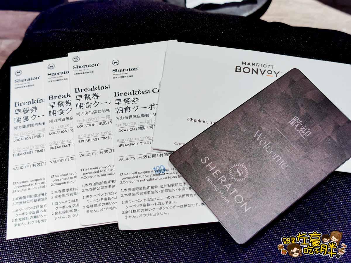 台東桂田喜來登酒店Sheraton Taitung Hotel -33