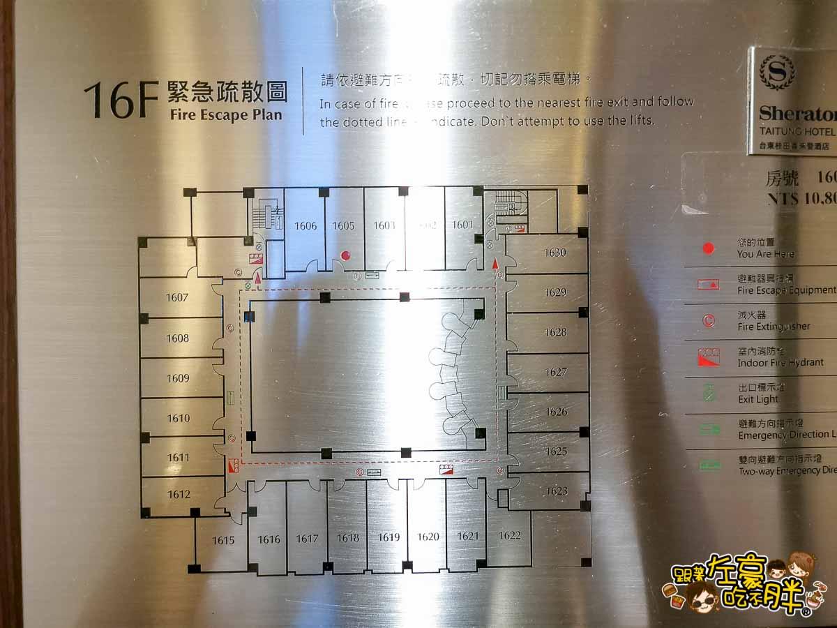 台東桂田喜來登酒店Sheraton Taitung Hotel -28