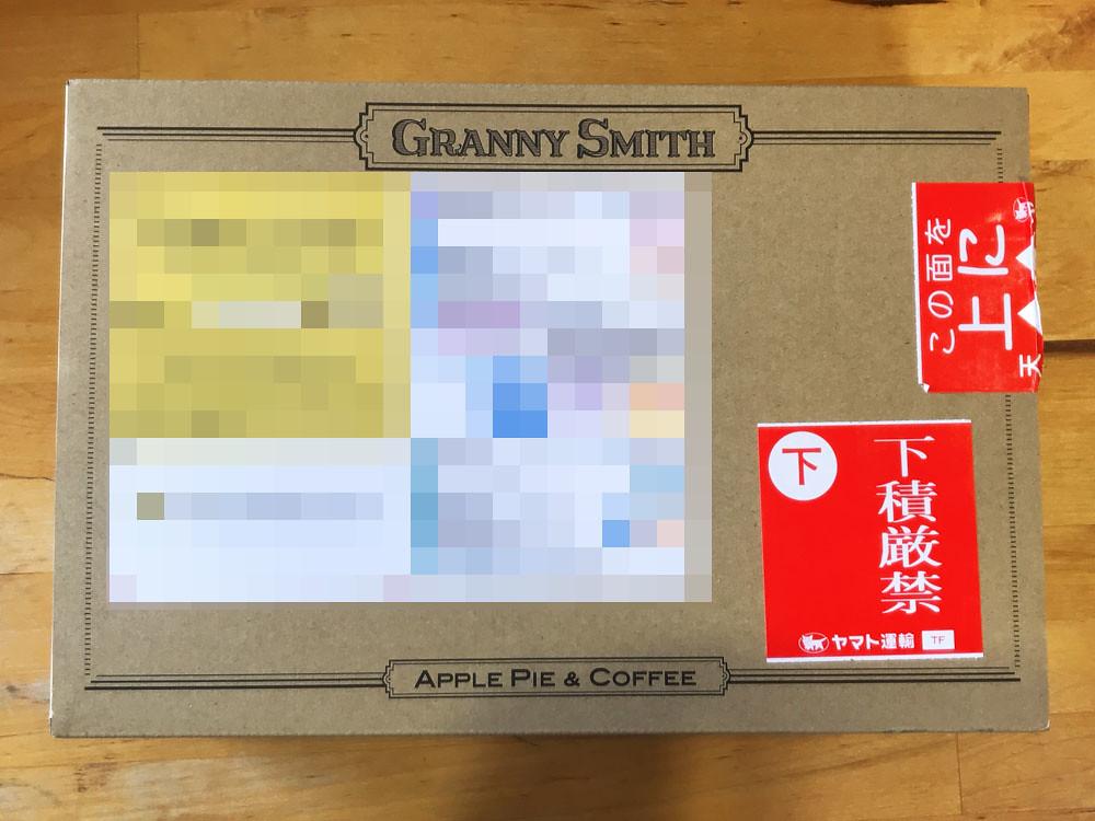 grannysmith1