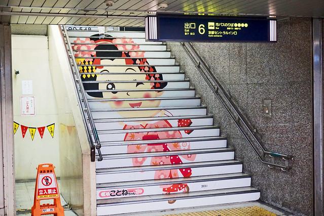 Kyoto-Kawaramachi Station