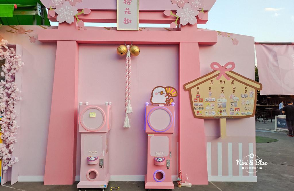 卡娜赫拉的櫻花趣 台中景點0018