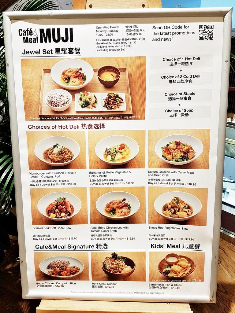 Muji Cafe Menu Set Meals
