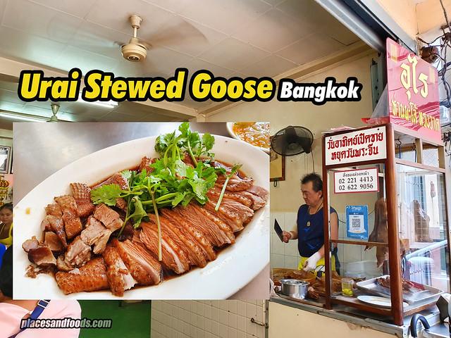urai stewed goose bangkok