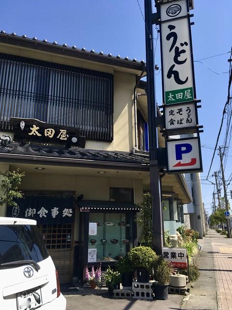 太田屋のラーメン