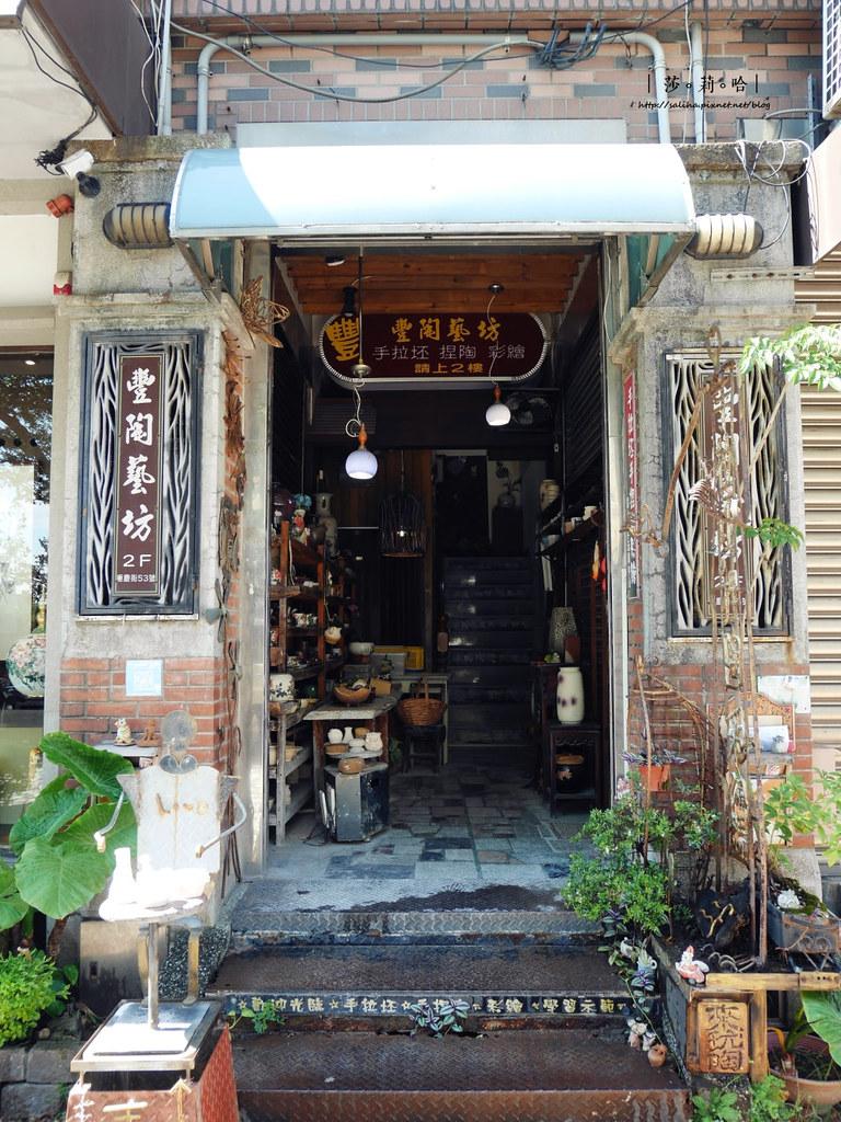 鶯歌老街一日遊景點豐陶藝坊好玩手拉坯店家推薦 (3)