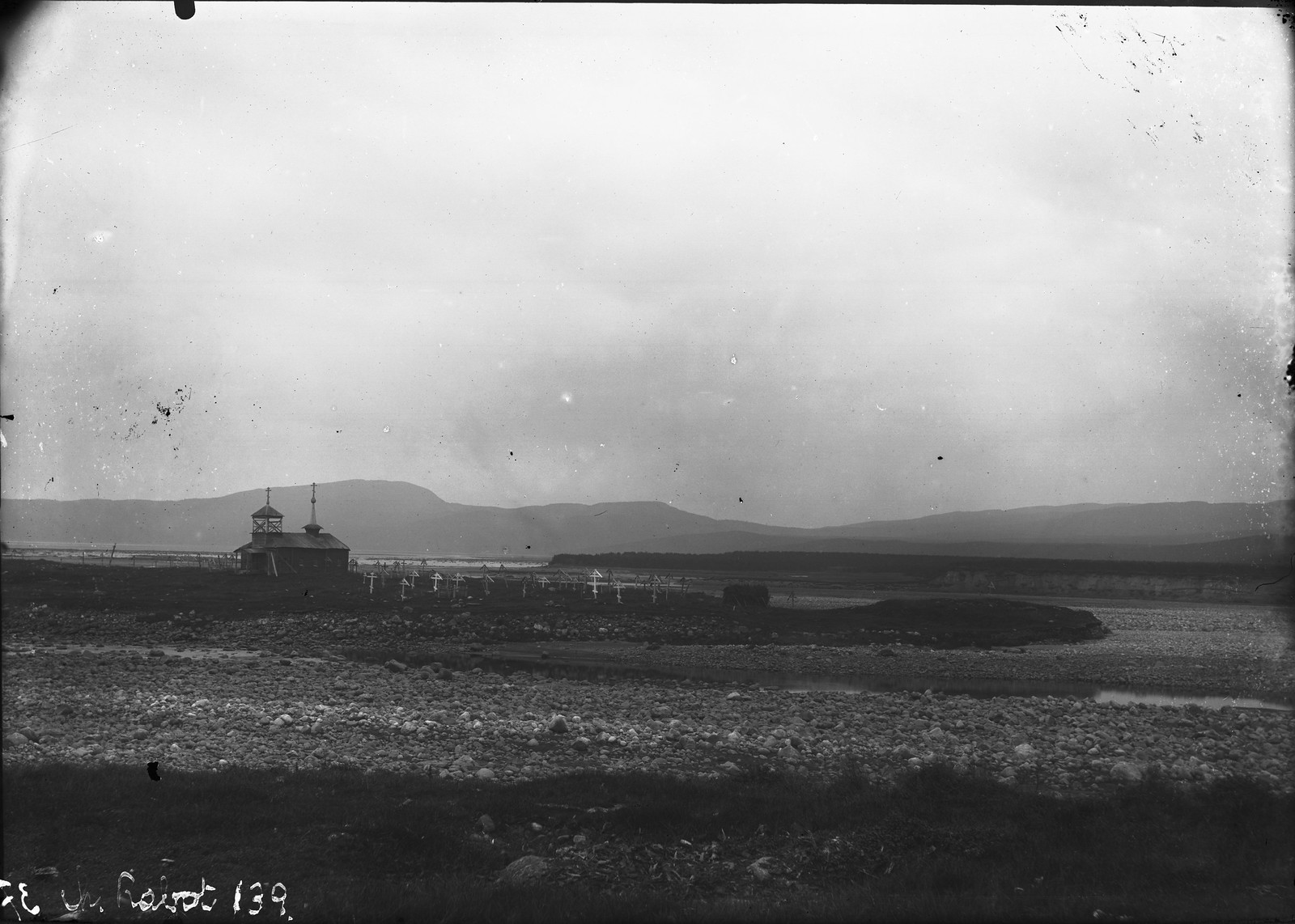 1884. Вид на Каменный (Монастырский) остров и кладбищенскую Троицкую церковь