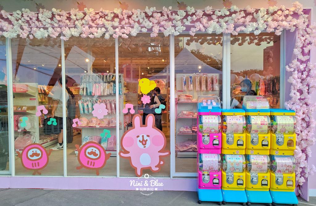 卡娜赫拉的櫻花趣 台中景點0020