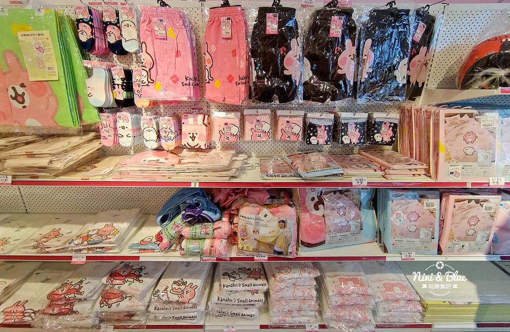 卡娜赫拉的櫻花趣 台中景點0014