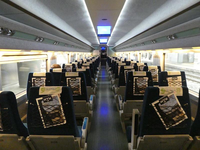 The high speed Korail service between Seoul and Busan South Korea