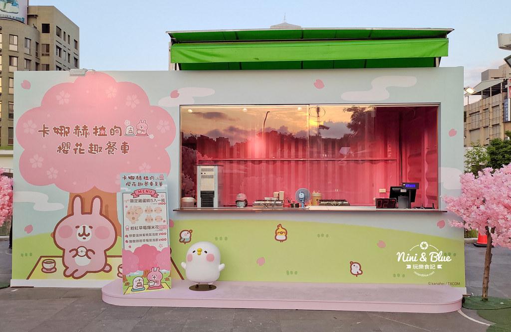卡娜赫拉的櫻花趣 台中景點0024