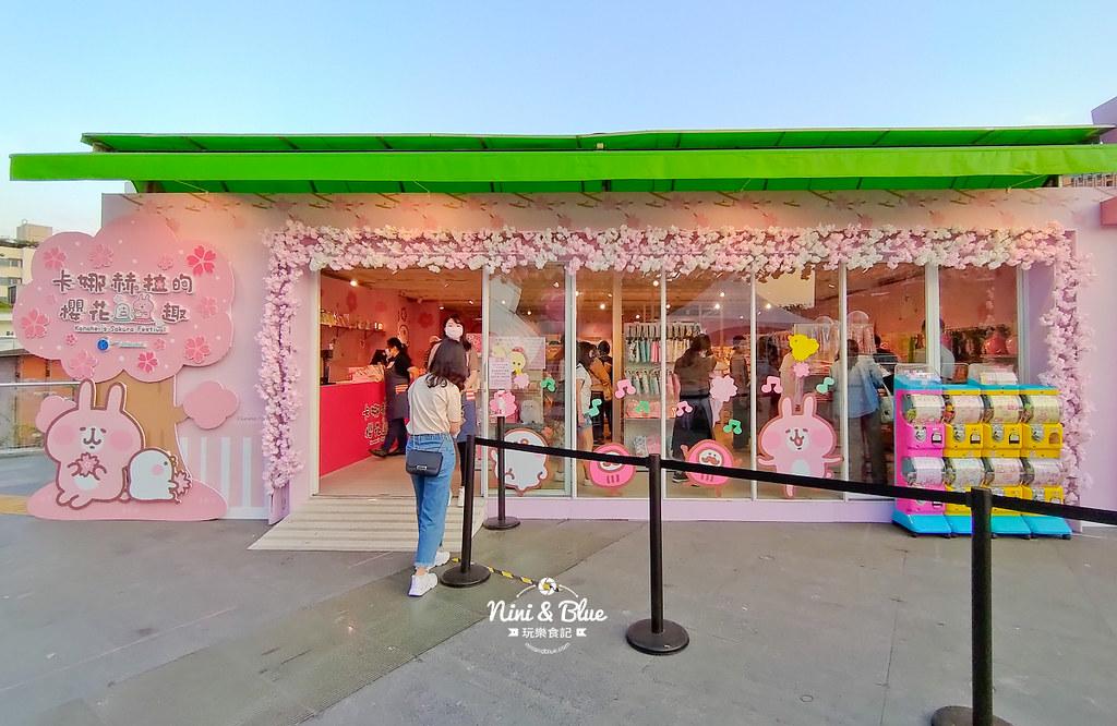 卡娜赫拉的櫻花趣 台中景點0017