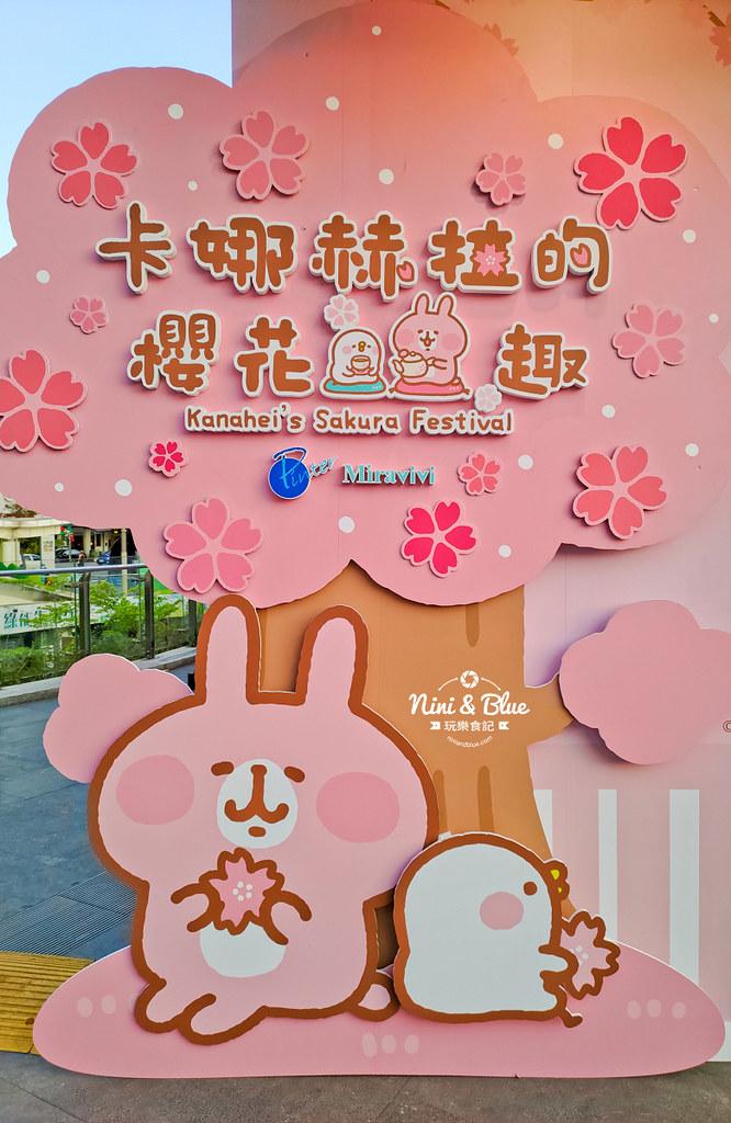 卡娜赫拉的櫻花趣 台中景點0016