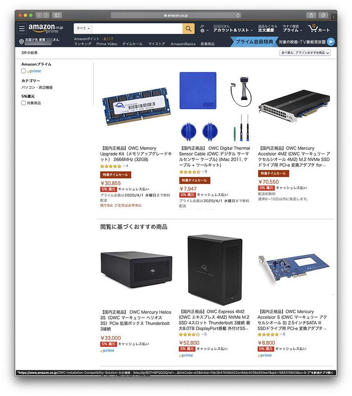 最速級内蔵SSDなどOWCのMac関連製品がAmazonで限定セール中