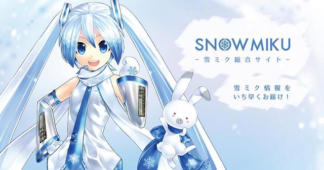 相隔十年推出的全新樣式!黏土人『SNOW MIKU』雪未來 2.0(ねんどろいど 雪ミク 2.0)