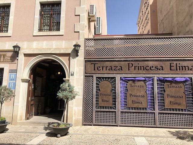 Restaurante y Hotel Princesa Elima (Brihuega)