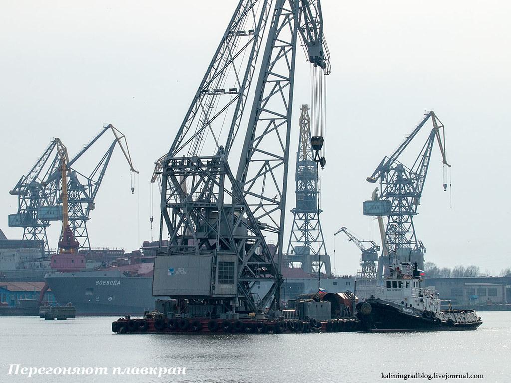 "Floating crane and tug ""Yantar"""