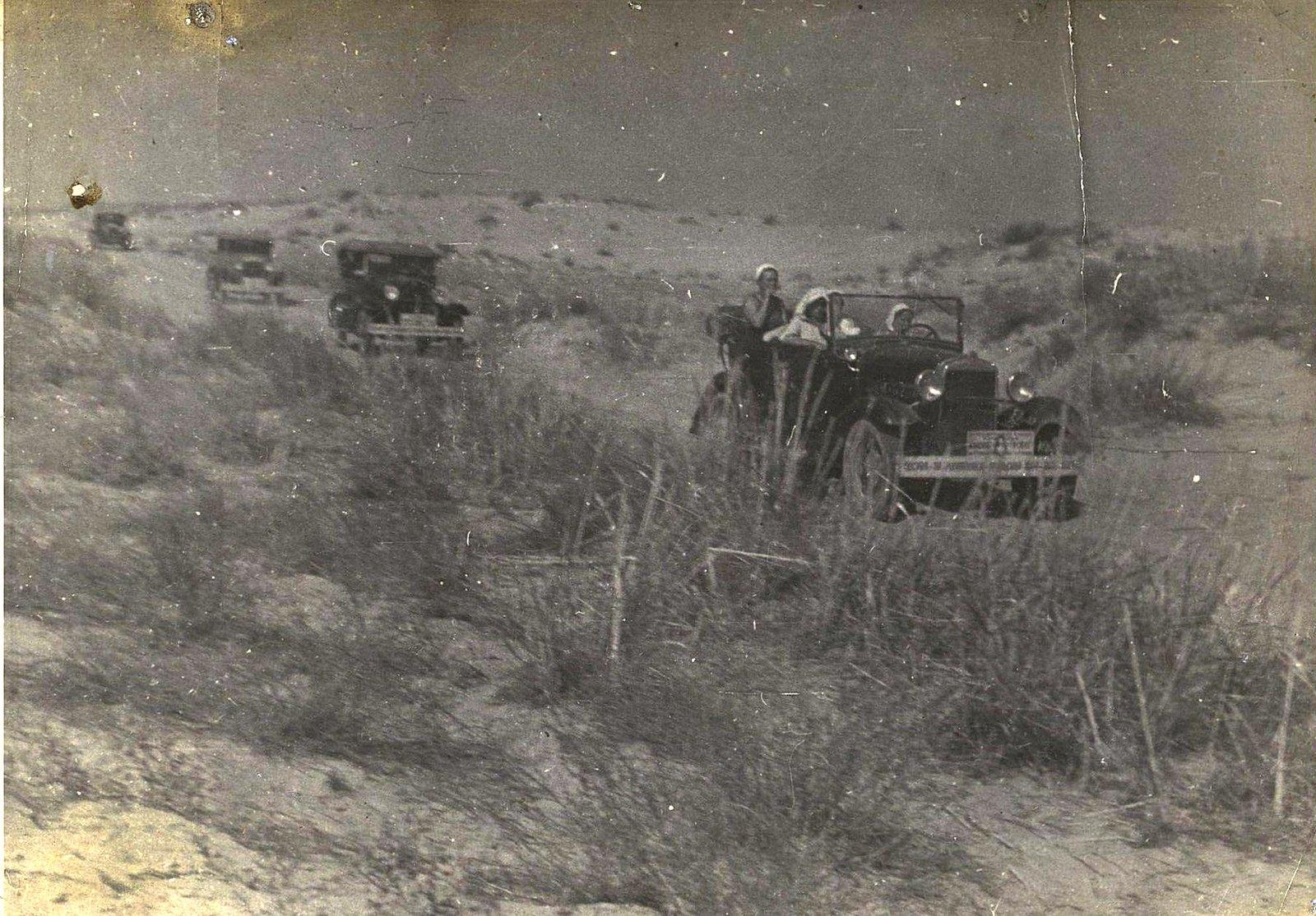 14. Через пустыню