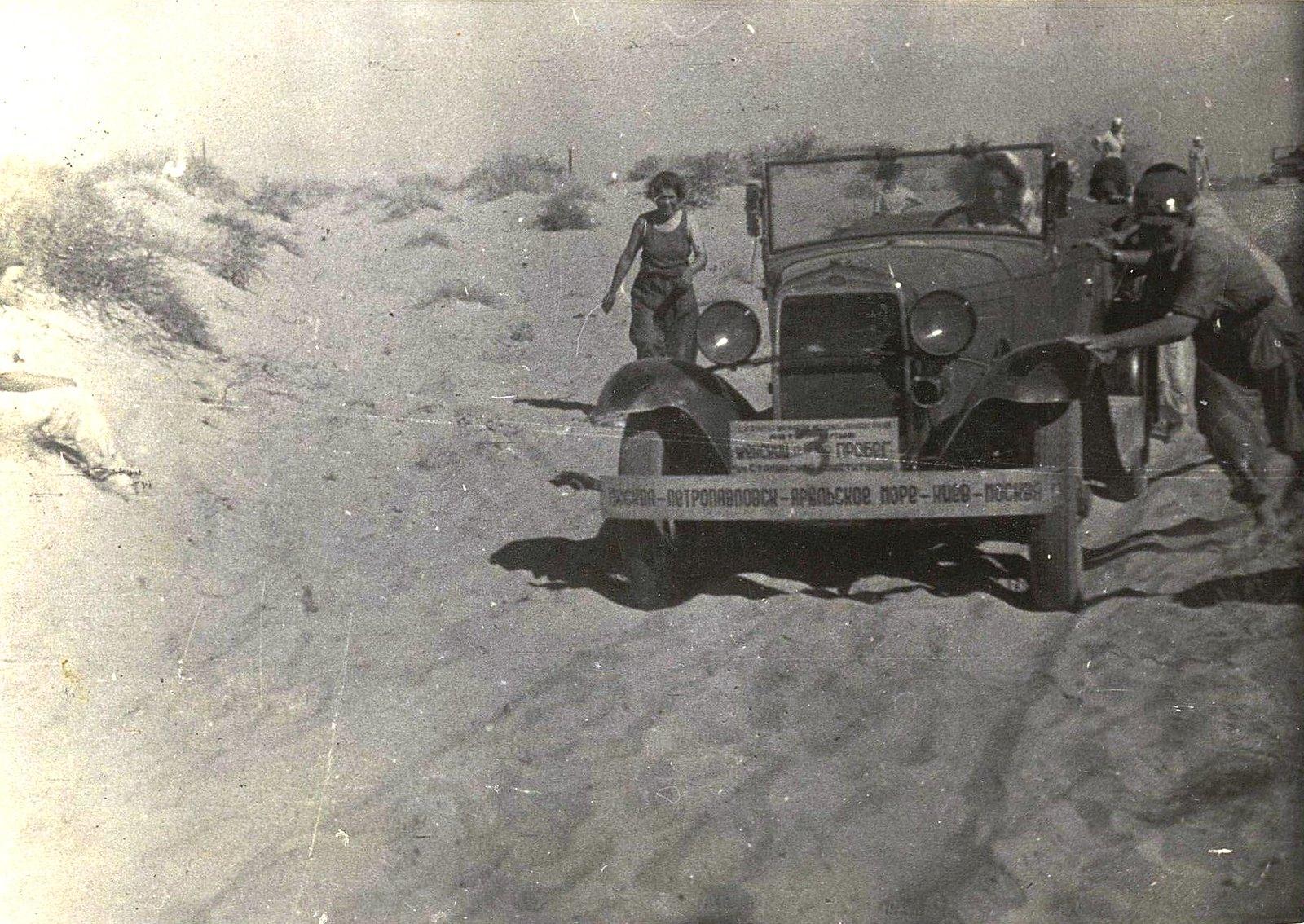 13Через пески пустыни
