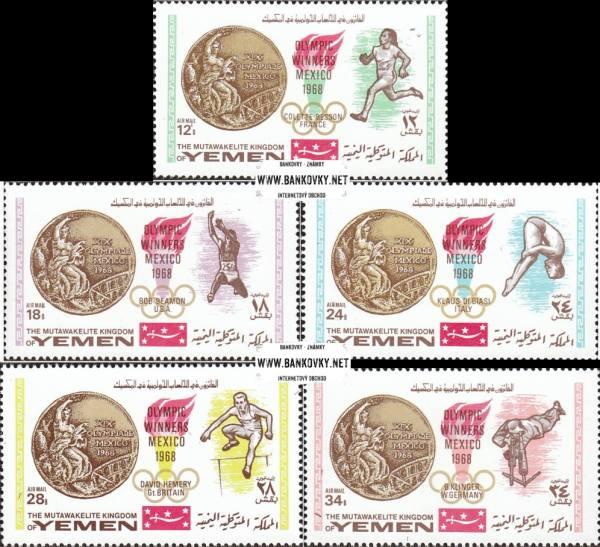 Známky Jemen (kráľovstvo) 1968 Medailisti LOH, razená séria