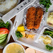 Fried Salmon Bento - Yama