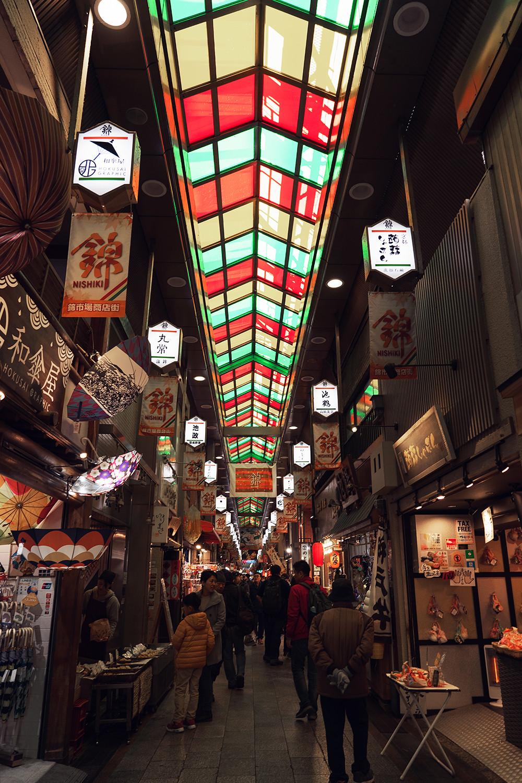 47kyoto-japan-nishiki-market-food-travel