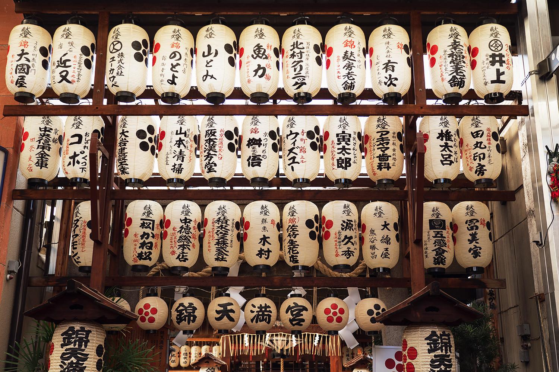 45kyoto-japan-nishiki-market-food-travel