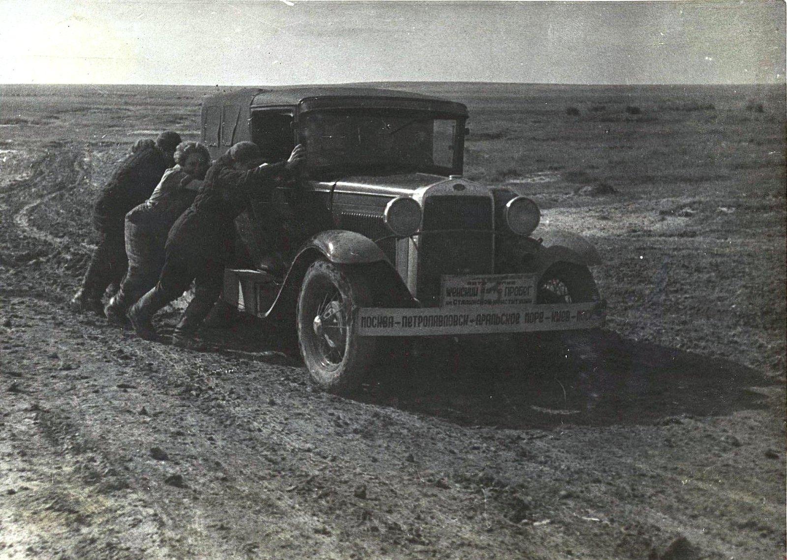 12. Участницы пробега толкают автомобиль