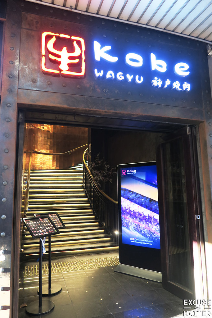 Kobe Wagyu BBQ, Haymarket