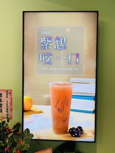 20200327_禮采芙永和永安店 (35)