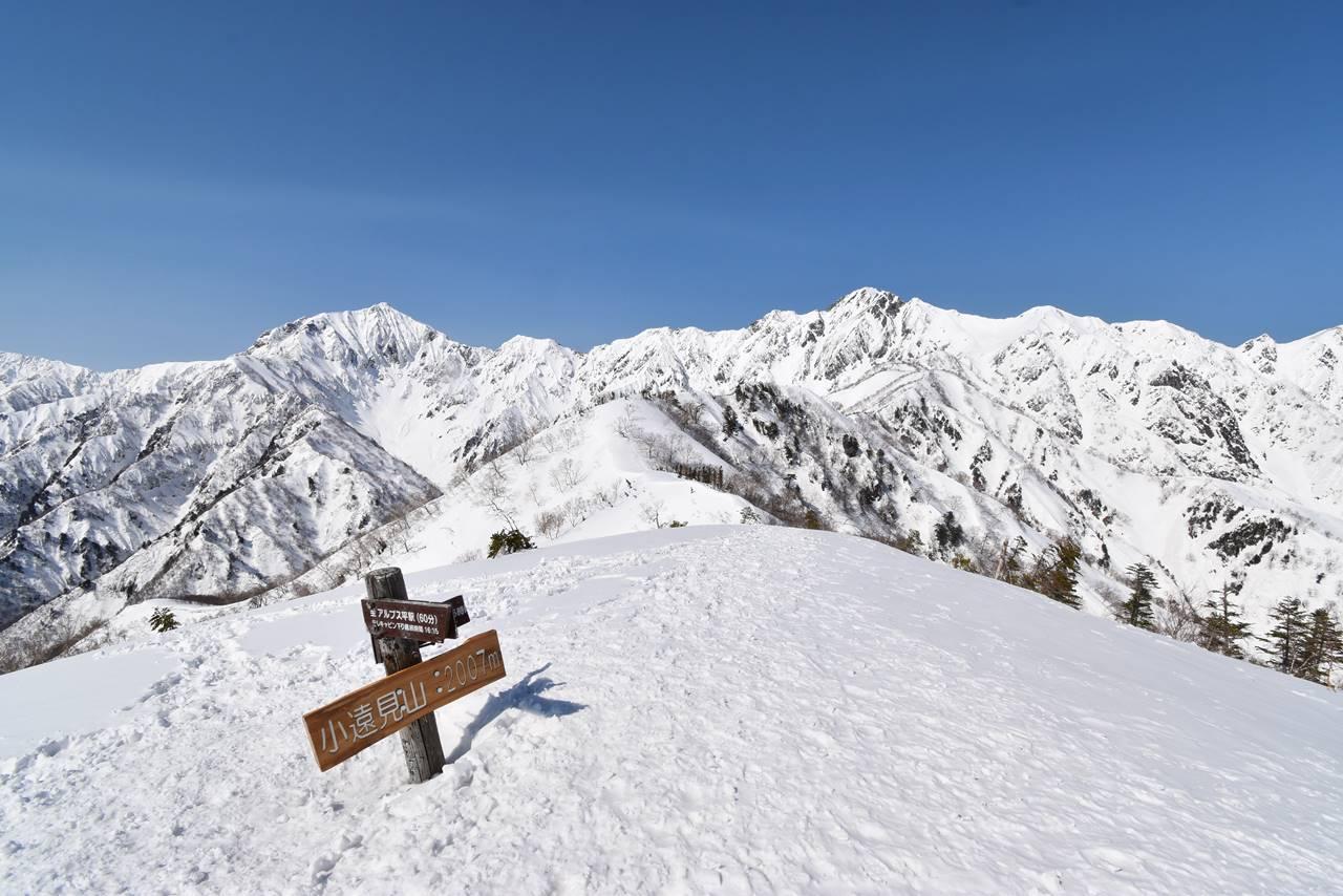 冬の小遠見山から眺める五竜岳と鹿島槍ヶ岳