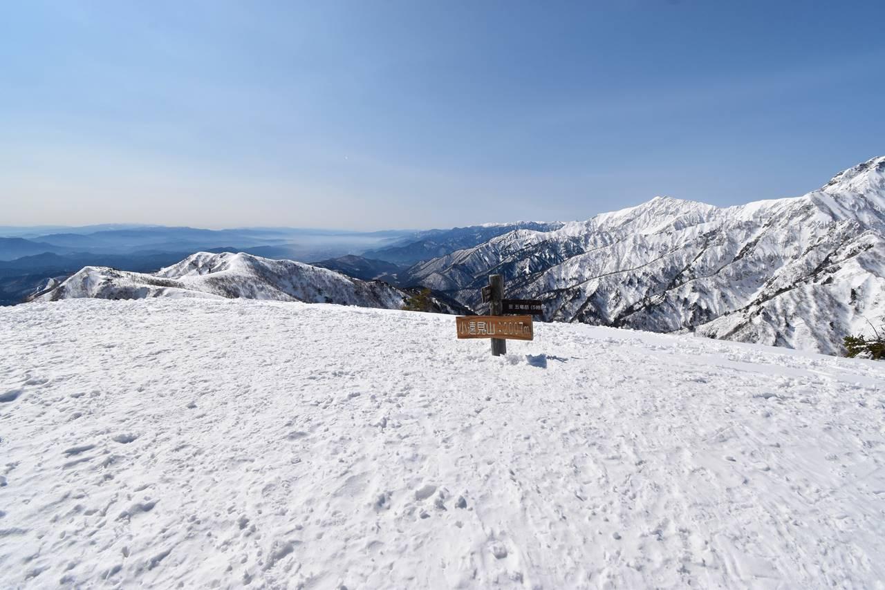 冬の小遠見山山頂