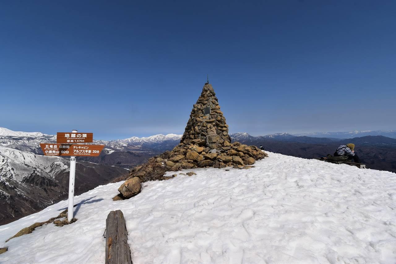 冬の遠見尾根登山・地蔵の頭