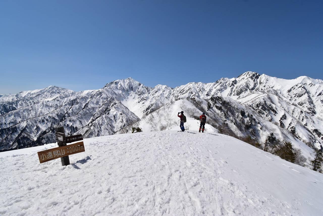 雪の小遠見山
