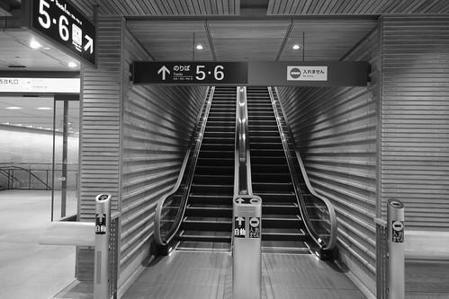 28-03-2020 Asahikawa Station (3)