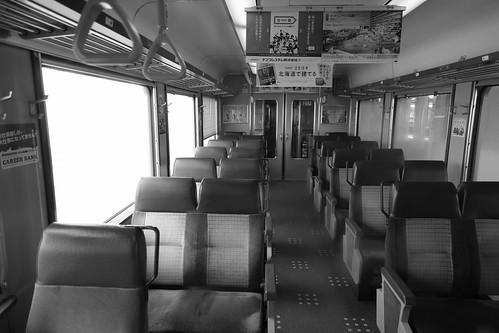 28-03-2020 Takikawa Station (3)