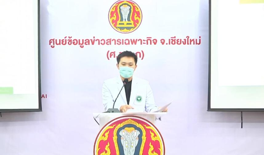 28 มี.ค. 'เชียงใหม่' พบผู้ป่วยอีก 1 ราย สะสม 20 ราย 'พะเยา' ขอความร่วมมือ 7-11 ปิด 22.00 น. | ประชาไท Prachatai.com