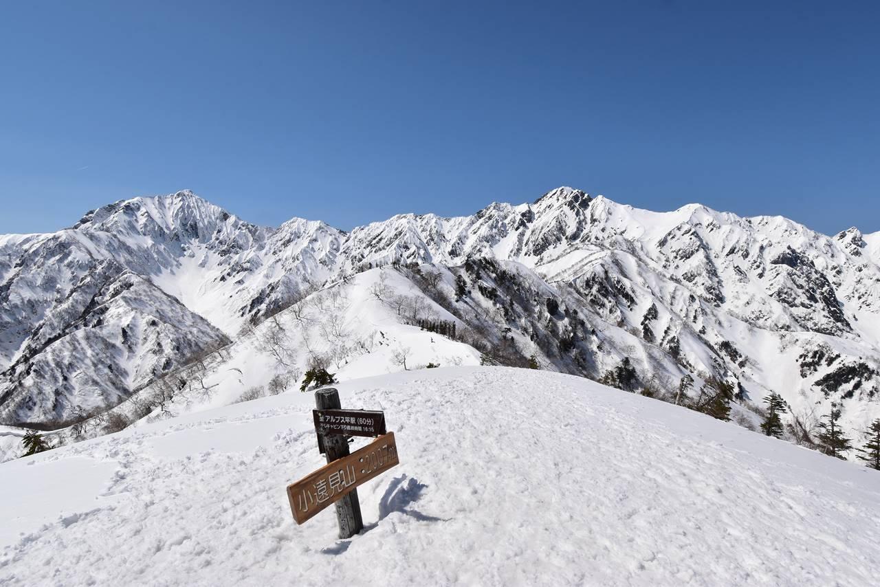 冬の遠見尾根・小遠見山山頂