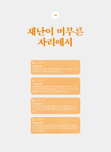 참여사회 2020년 4월호 (통권274호)