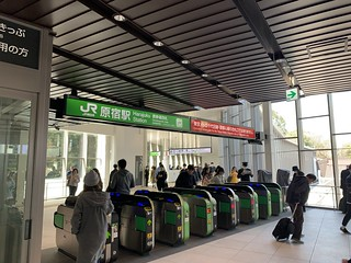 原宿駅 新駅舎・新ホーム供用開始
