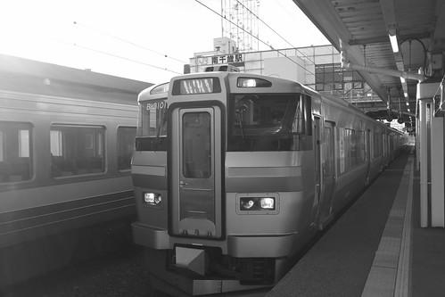 28-03-2020 Minami-Chitose Station (9)