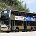 xxx 23 Kowloon Motor Bus ATENU913 TY853 81