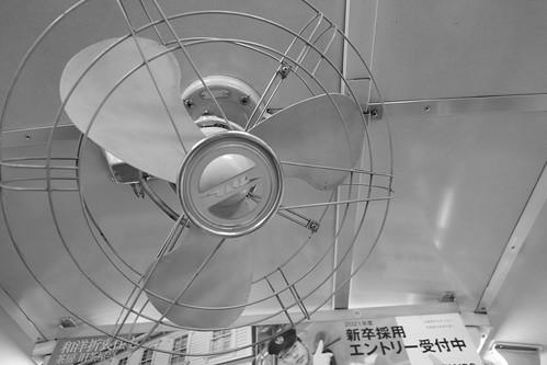 28-03-2020 Asahikawa Station (17)