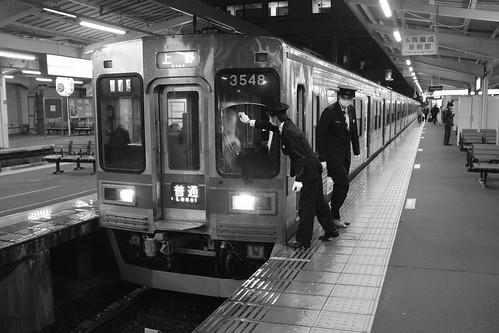 28-03-2020 Keisei Narita Station (2)