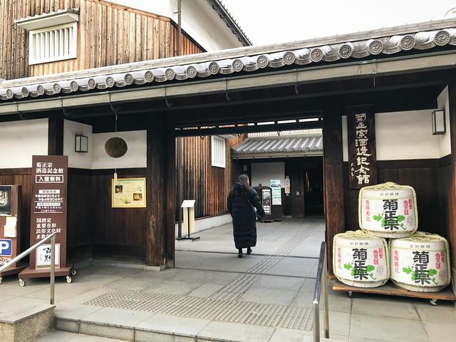 774-Japan-Kobe
