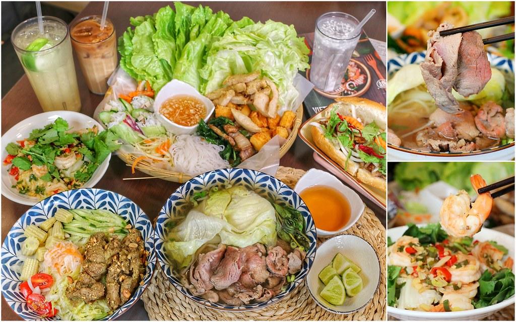 越好吃越南料理