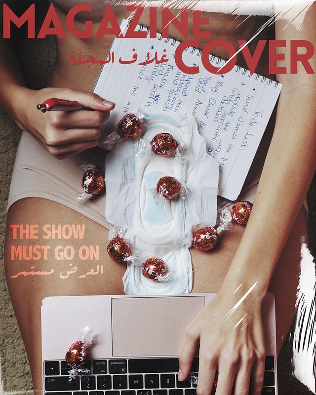 Amal Magazine Cover 1