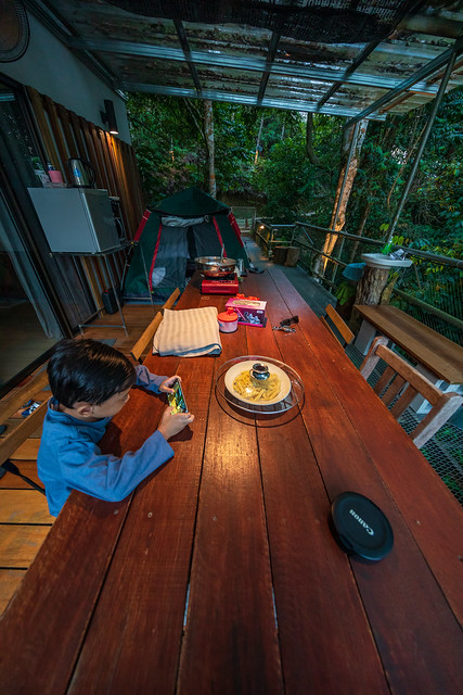 The Gibbon Retreat