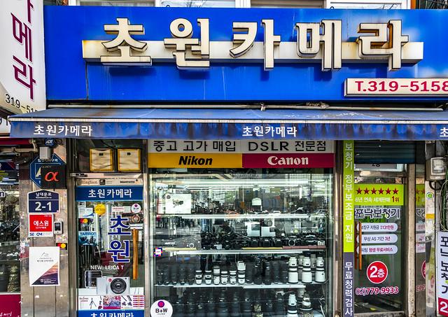 Geek's paradise in Namdaemun