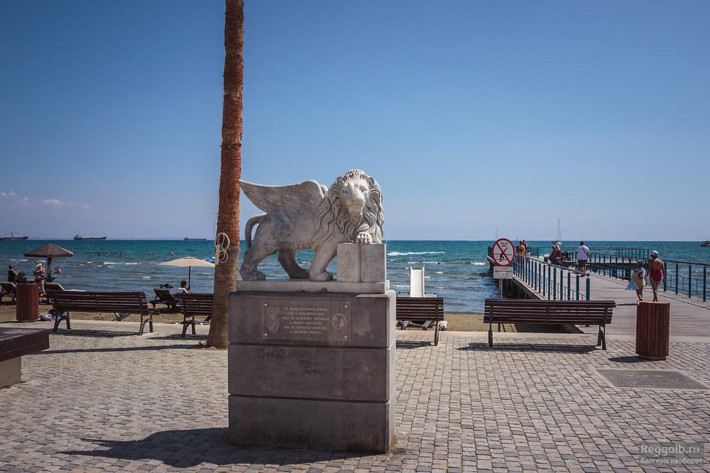 Ларнака море лев